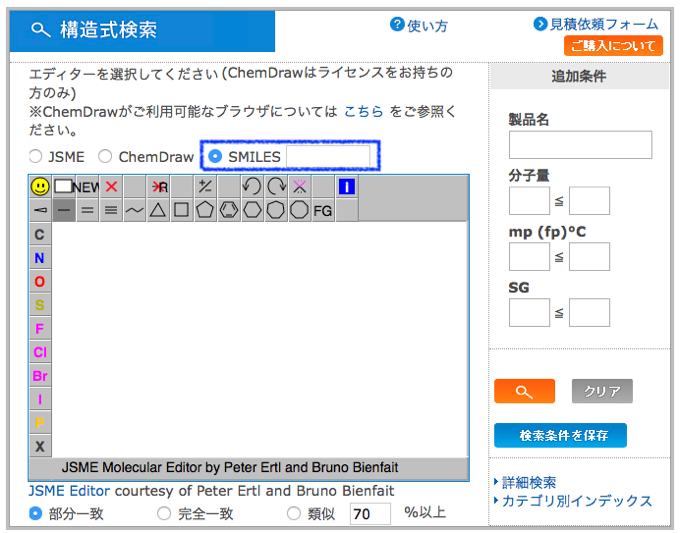 TCI Search min